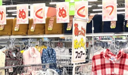 181026_斐川店_メイン画像.jpg