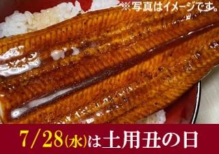 うなぎメイン02.jpg