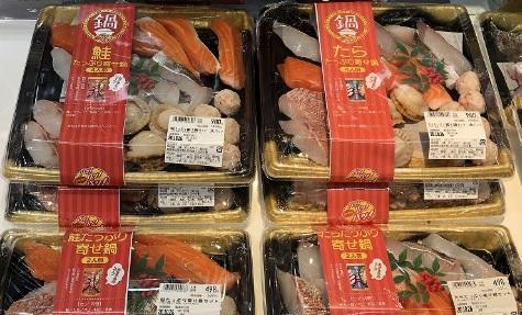 鮭・カキ.jpg