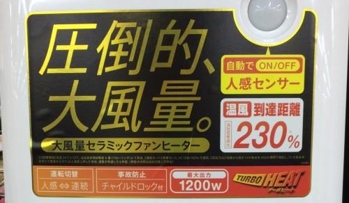 181026_津幡店_メイン画像.jpg