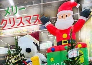 クリスマス催事メイン.jpg