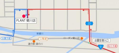 routemap_hikawa.jpg