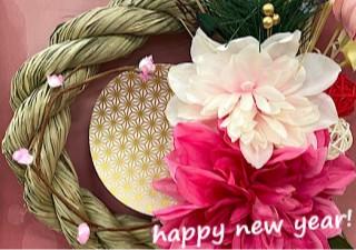 新年準備メイン.jpg